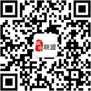 城市中国官方微信